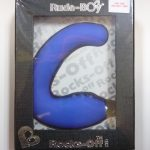 ROCKS-OFF Rude Boy Black (Now 7 Speed)